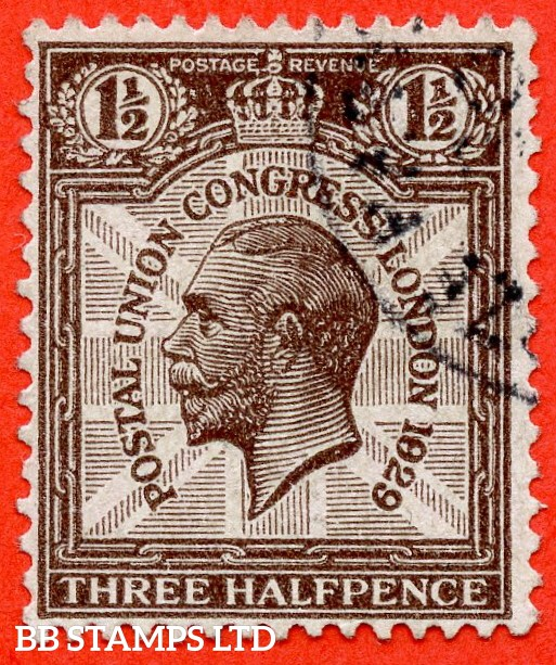 """SG. 436. NCom7 c. A super very fine part CDS used with the listed variety """" 1829 for 1929 row 2/5 """"."""