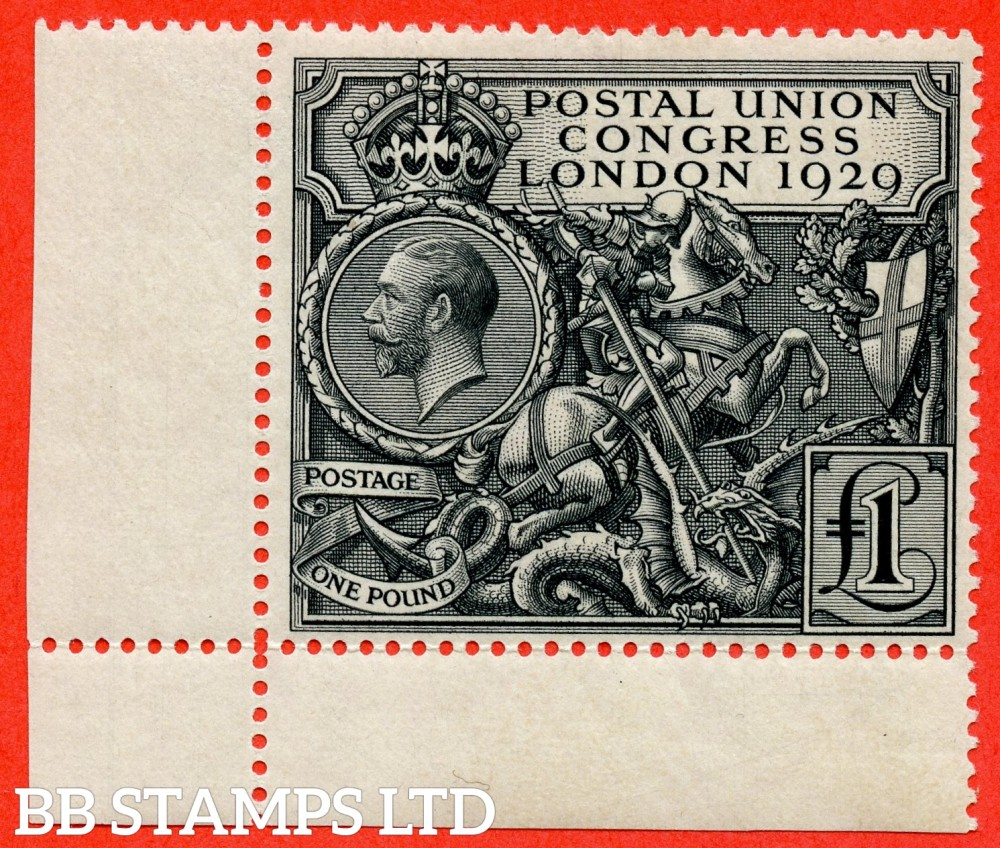 SG. 438. NCom9. £1.00 Postal Union Congress. A superb UNMOUNTED MINT bottom left hand corner marginal example.