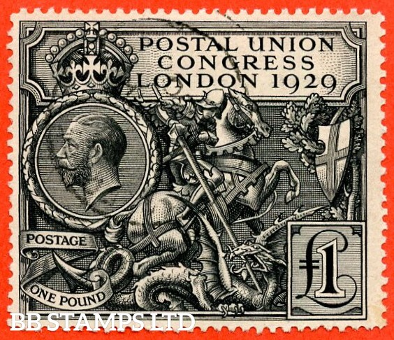 SG. 438. NCom9. £1.00 Postal Union Congress. A very fine CDS used example.