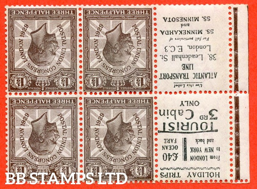 SG. 436b wi. NComB4a (4). INVERTED WATERMARK. An UNMOUNTED MINT complete booklet pane. Perf type P. Lightly toned and so priced as mounted mint.