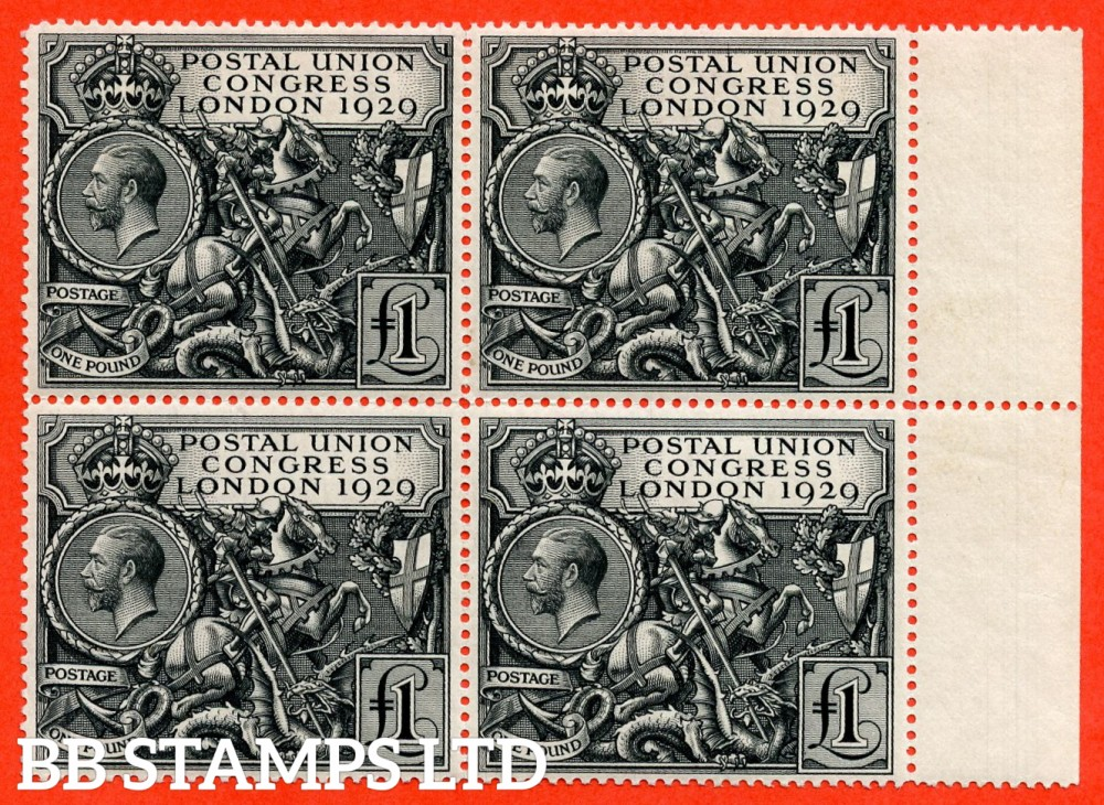 SG. 438. NCom9. £1.00 Postal Union Congress. A fine ( 3 stamps UNMOUNTED MINT ) right hand marginal block of 4. A very scarce multiple these days.