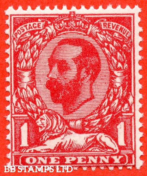 SG. N7 ( UNLISTED ). 1d Intense Bright Carmine. Die 1A. A very fine UNMOUNTED MINT example of this RARE known but unlisted by SG Downey shade variety complete with Hendon certificate.