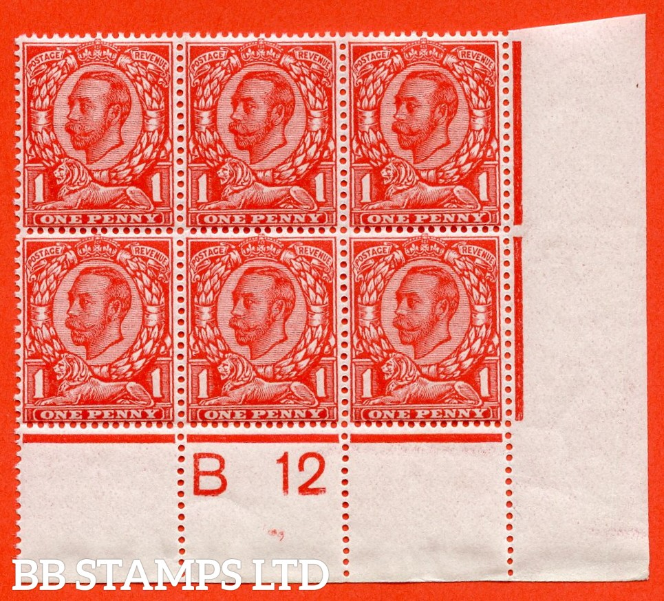 "SG. 343. N11(5). 1d Aniline scarlet. A very fine UNMOUNTED MINT control "" B12 perf "" block of 6 complete with Hendon certificate."