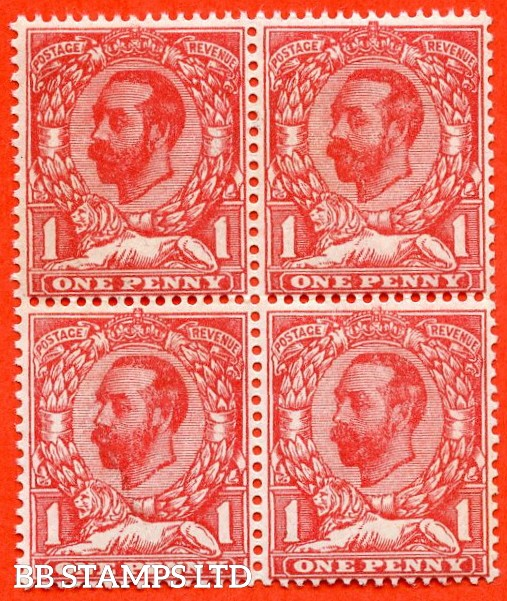 SG. 328a. N7 (5) f. 1d Pale carmine Die A. A super UNMOUNTED MINT block of 4 with the top left hand stamp clearly showing the RARE variety ' No Cross On Crown '. A very RARE and underrated stamp.