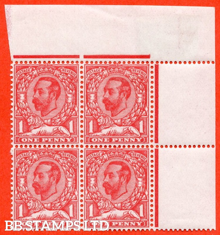 SG. N7 ( UNLISTED ). 1d Pale Bright Carmine. Die 1A. A fine mint top right hand corner marginal block of 4 of this known but unlisted by SG Downey shade variety complete with Hendon certificate.