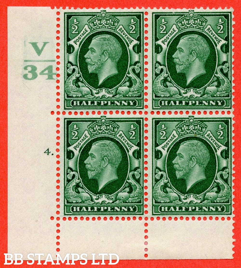 "SG. 439 variety N46 ½d. Green. A fine lightly mounted mint "" Control V34 cylinder 4 dot "" control block of 6 with perf type 6B (E/P)."