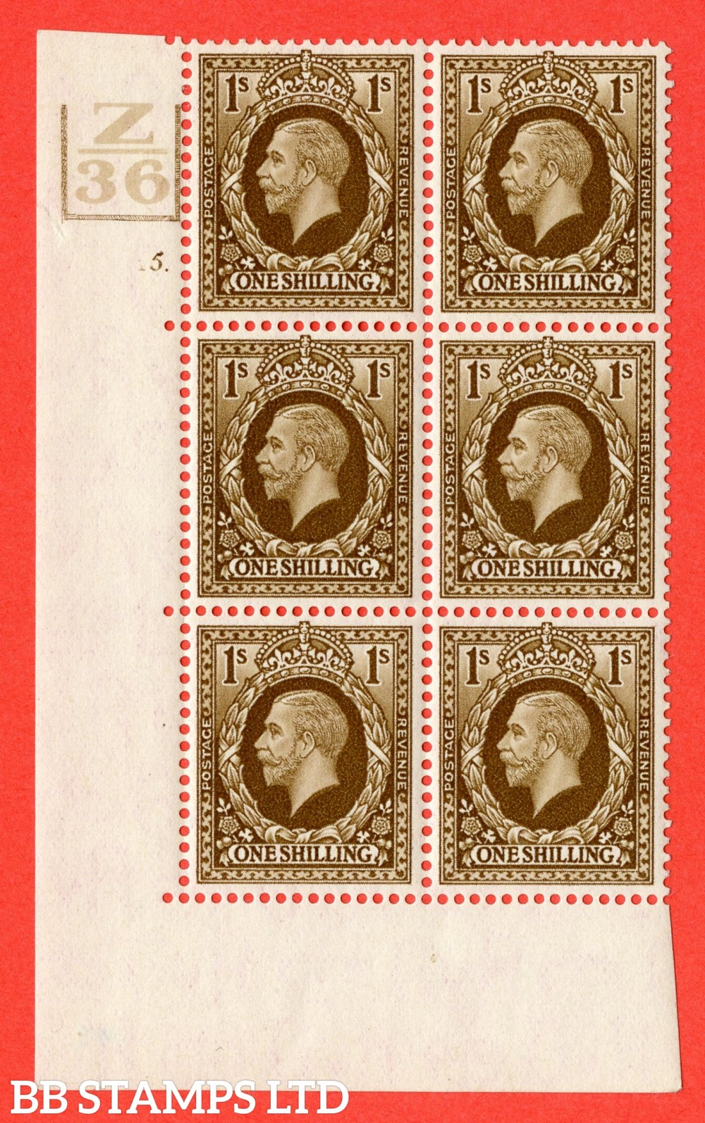 SG. 449. N62. 1/- Bistre-Brown. A fine mint block of 6. Control Z36. 3 Bars. Cylinder 5 dot. Perf type 5 E/I.