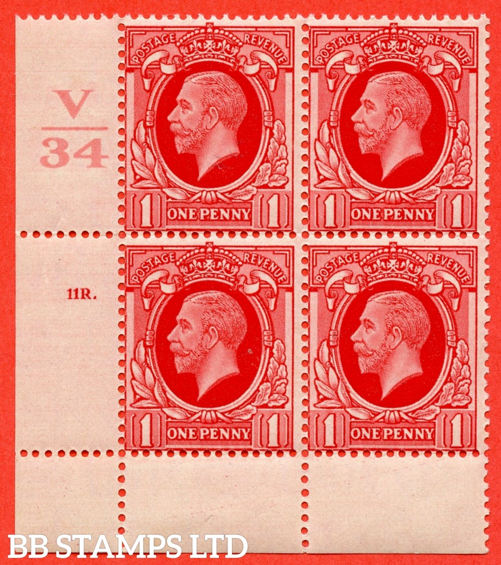 "SG. 440 variety N48. 1d scarlet.. A fine lightly mounted mint "" Control V34 cylinder 11R dot "" block of 4 with perf type 2A (P/P)."