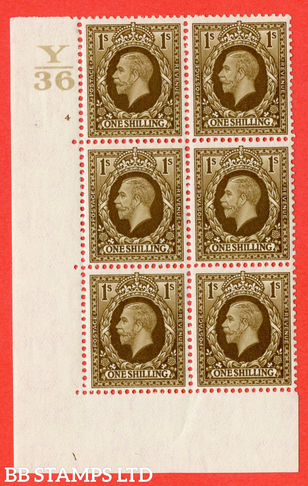 SG. 449. N62. 1/- Bistre-Brown. A fine mint block of 6. Control Y36. Cylinder 4 no dot. Perf type 5 E/I.