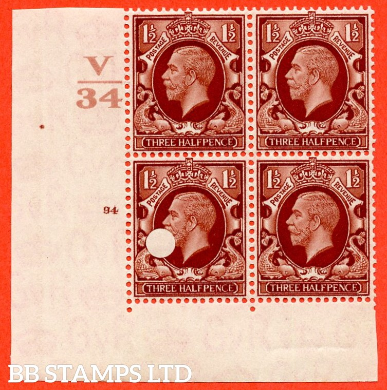 "SG. N51 (2). 1½d bright red brown. Large Format. A fine mounted mint control "" V34. Cylinder 94 no dot "" block of 4 with perf type 2 ( IE ). Bottom left hand corner marginal stamp with a super "" CONFETTI FLAW "" ERROR."