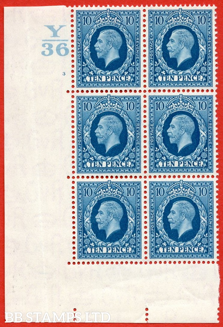 SG. 448. N61. 10d. A very fine mint block of 6. Control Y36. Cylinder 3 no dot perf type 5 E/I.