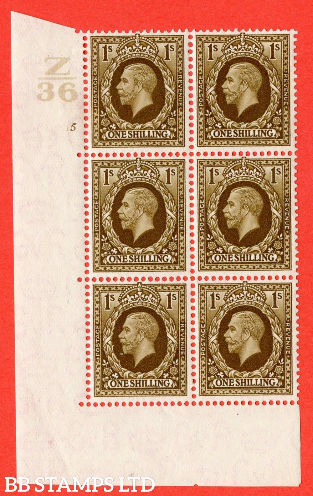 SG. 449. N62. 1/- Bistre-Brown. A fine mint block of 6. Control Z36. Cylinder 5 no dot. Perf type 5 E/I.
