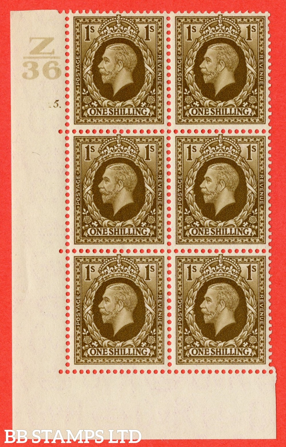 SG. 449. N62. 1/- Bistre-Brown. A fine mint block of 6. Control Z36. Cylinder 5 dot. Perf type 5 E/I.
