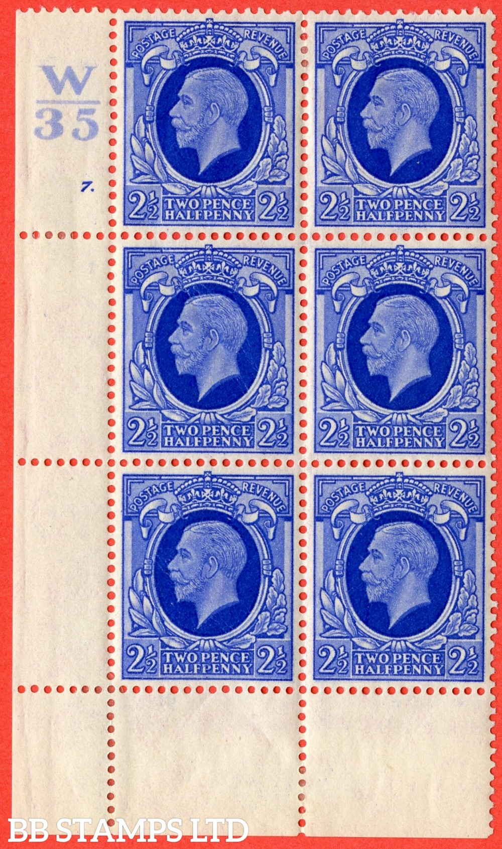 SG. 443. N56. 2½d Blue. A fine mint block of 6. Control W35. Cylinder 7 dot perf type 2A P/P