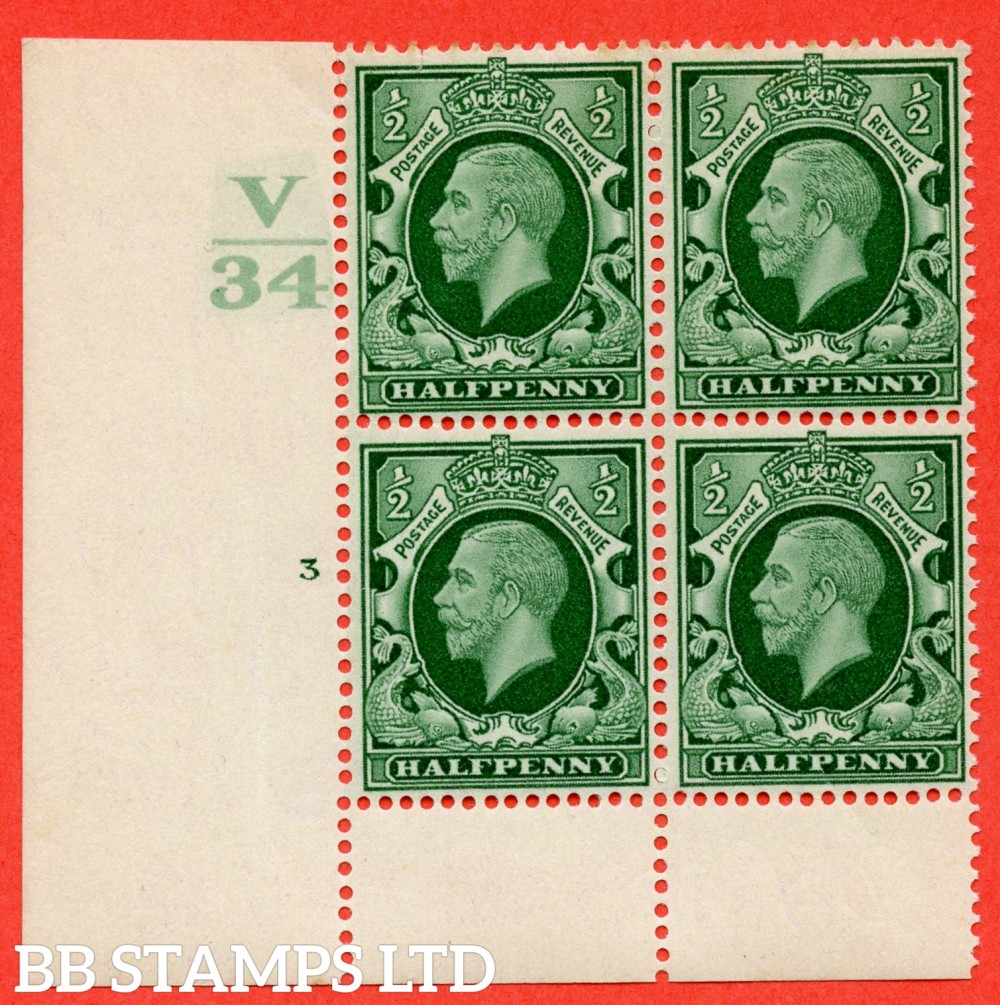 "SG. 439 variety N46 ½d. Green. A superb UNMOUNTED MINT "" Control V34 cylinder 3 no dot "" control block of 6 with perf type 6 (I/P)."