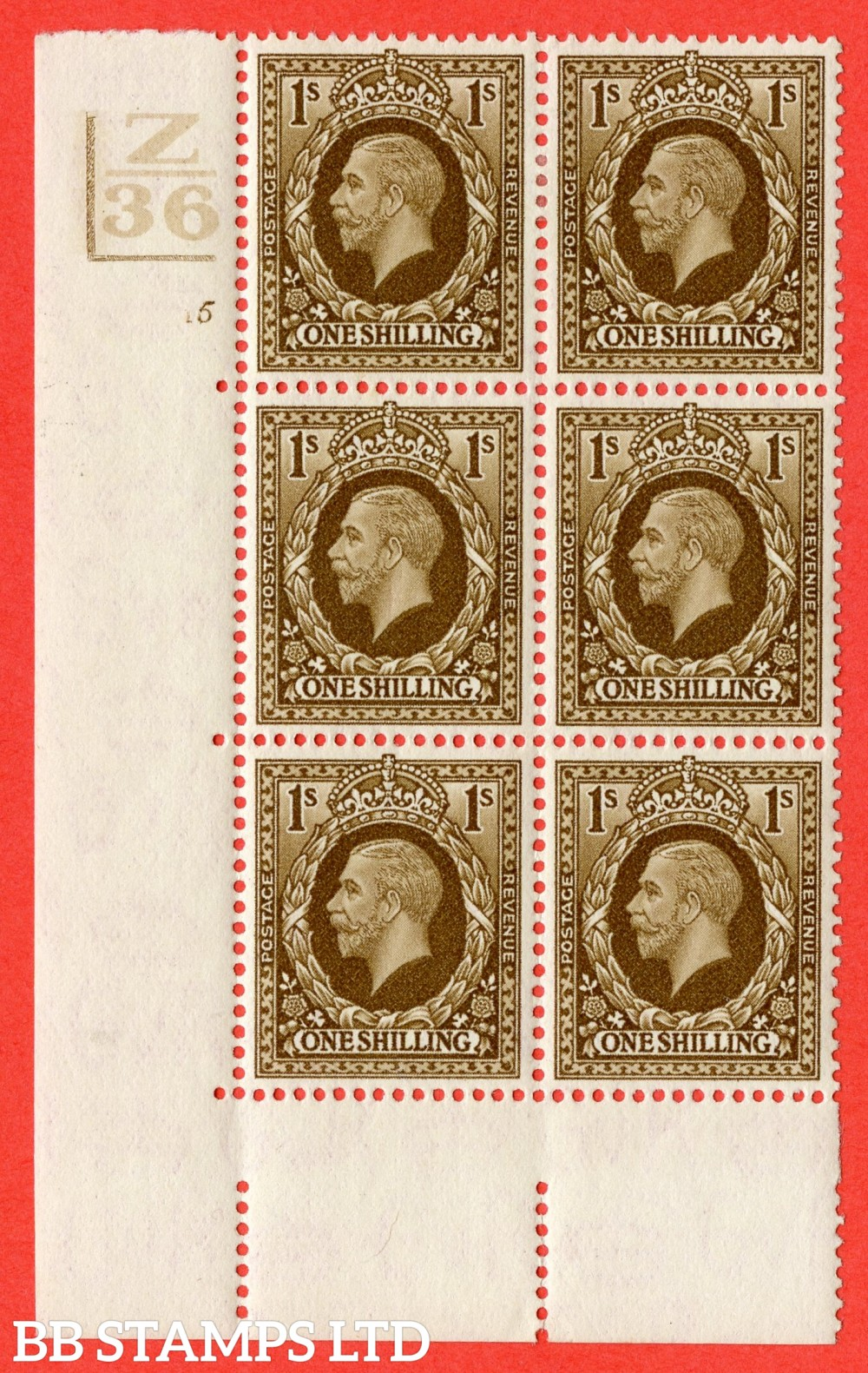 SG. 449. N62. 1/- Bistre-Brown. A fine mint block of 6. Control Z36. 2 Bars. Cylinder 5 no dot. Perf type 5 E/I.