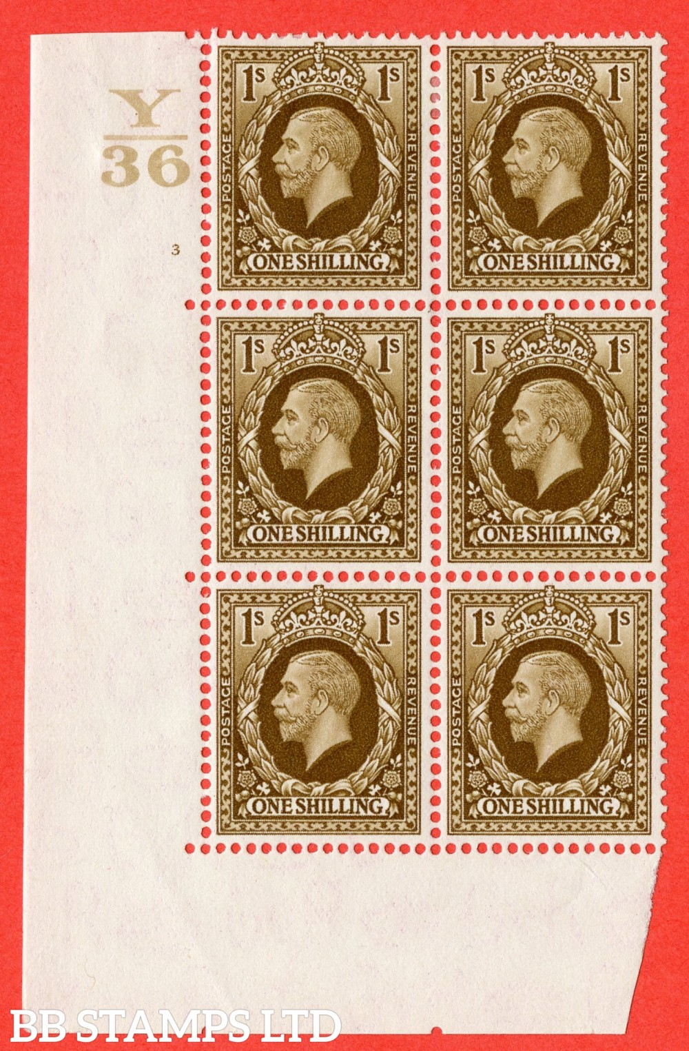 SG. 449. N62. 1/- Bistre-Brown. A fine mint block of 6. Control Y36. Cylinder 3 no dot. Perf type 5 E/I.