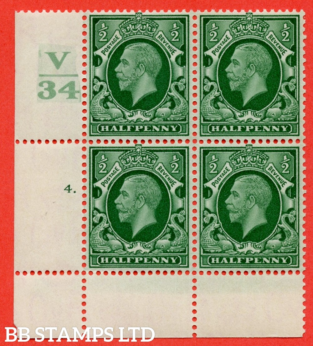"SG. 439 variety N46 ½d. Green. A fine lightly mounted mint "" Control V34 cylinder 4 dot "" control block of 6 with perf type 2 (P/P)."