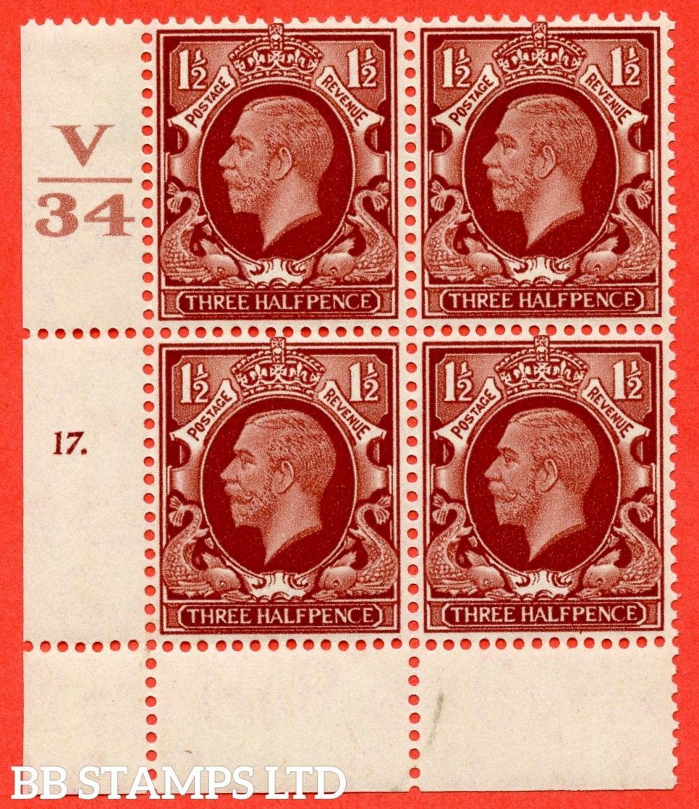 "SG. N51 1½d Red-Brown. A fine mounted mint "" Control V34 cylinder 17 dot "" control block of 4 with perf type 2A (P/P)."