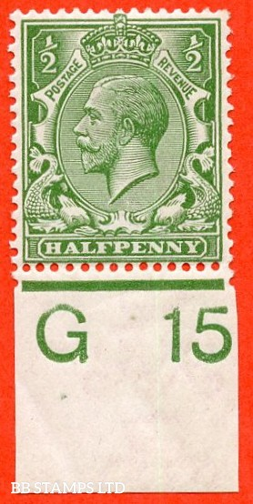 """SG. 351. ½d Green. A fine mounted mint """" G15 imperf """" control single."""