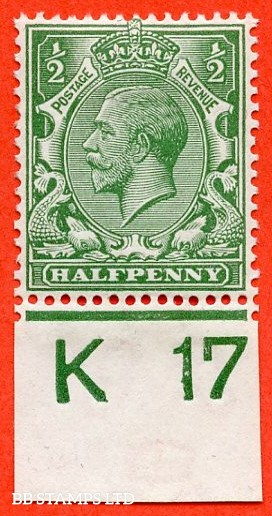 """SG. 351. N14 (1) k. ½d Green. A very fine mounted mint control """" K17 imperf """" example. Clearly showing the listed variety """" coloured mark on right dolphins eye ( row 20/2 ). """""""