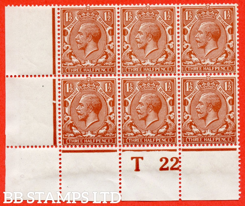 "SG. 364 Variety N18 (14). 1½d Bright Chestnut. A fine totally UNMOUNTED MINT control "" T22 perf "" block of 6. A RARE multiple totally UNMOUNTED MINT and complete with RPS certificate."