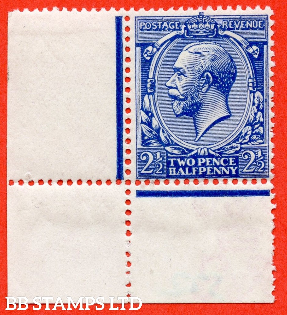 SG. 371a. Variety N21 (5). 2½d deep bright blue. A super UNMOUNTED MINT bottom left hand corner marginal example. Complete with RPS certificate.