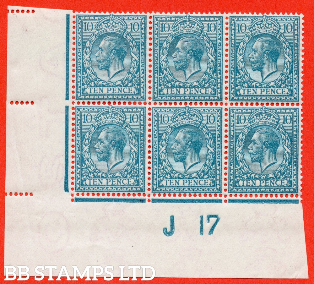 """SG. N31 (4). 10d greenish blue. A fine UNMOUNTED MINT ( mounted in the margin only ) control """" J17 imperf """" block of 6. Perf type 2. Watermark type II."""