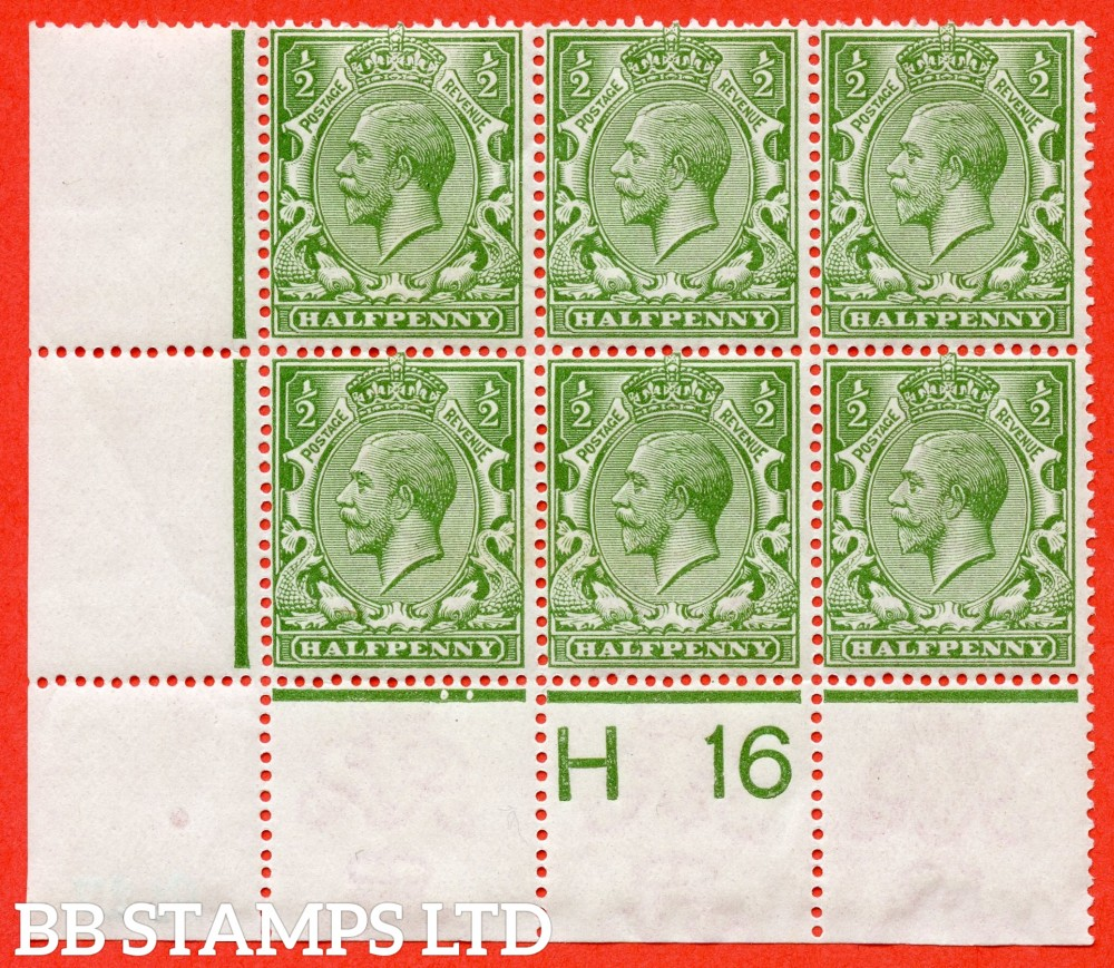 "SG. N14 (13). ½d Pale Olive Green. A super totally UNMOUNTED MINT control "" H16 perf "" block of 6 from plate 27. Watermark type II and perf type 2A."