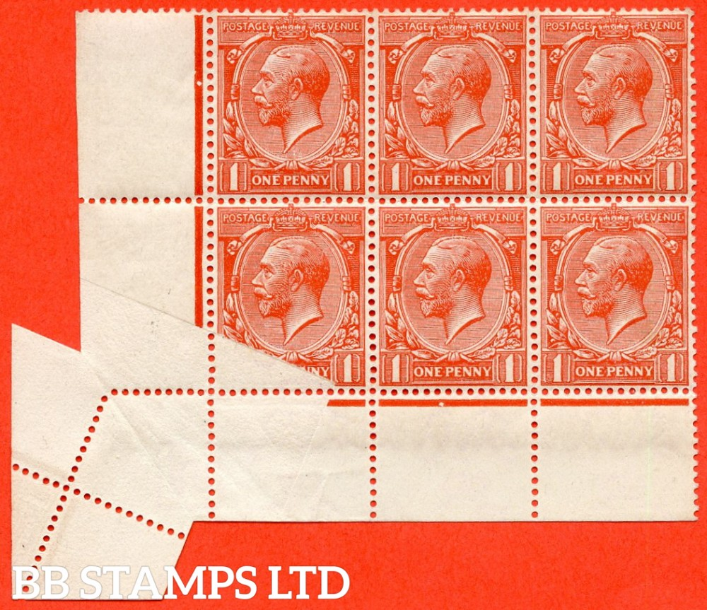 SG. 358. N16 (7). 1d Vermilion. A fine mint bottom left hand corner marginal block of 6 with a cracking PAPER FOLD ERROR leaving the bottom left hand corner stamp partly missing print.