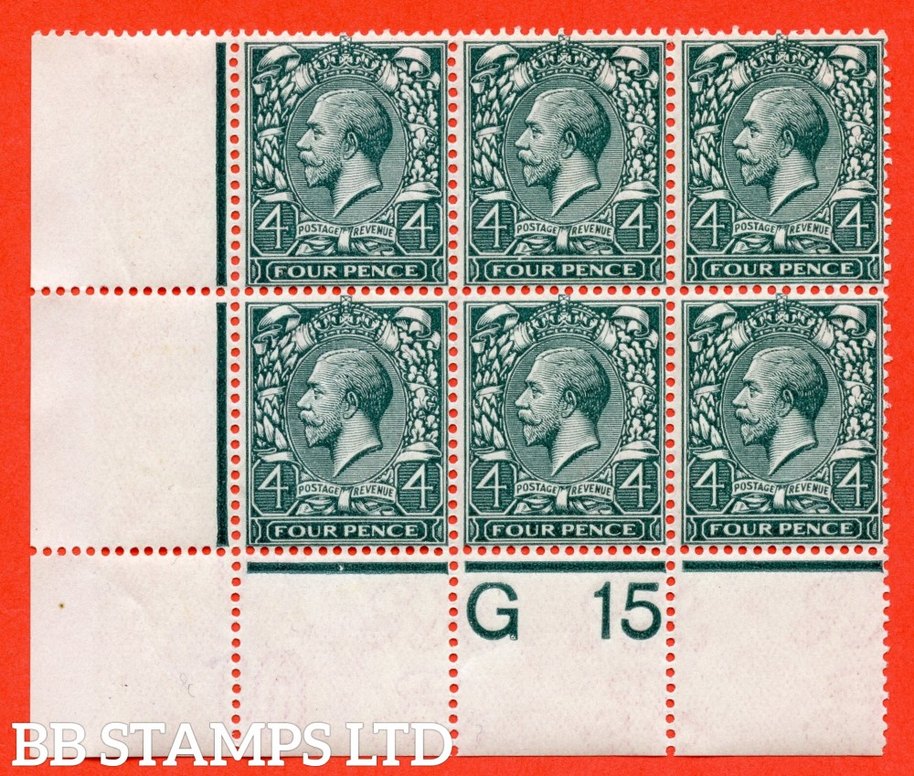 "SG. N23 (7) e. 4d Deep Slate Green. A superb UNMOUNTED MINT control "" G15 perf "" block of 6 with the listed variety "" break above ' O ' of ' FOUR '. Plate 1. Row 19/2 "" complete with RPS certificate."