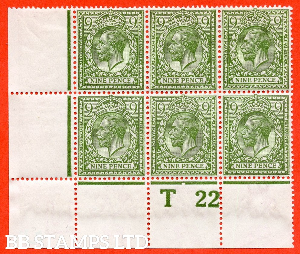 """SG. N30 (3). 9d deep olive green. A superb mint control """" T22 perf """" corner block of 6. Perf type 2A. Plate 3b. Watermark type III and a very scarce block these days."""