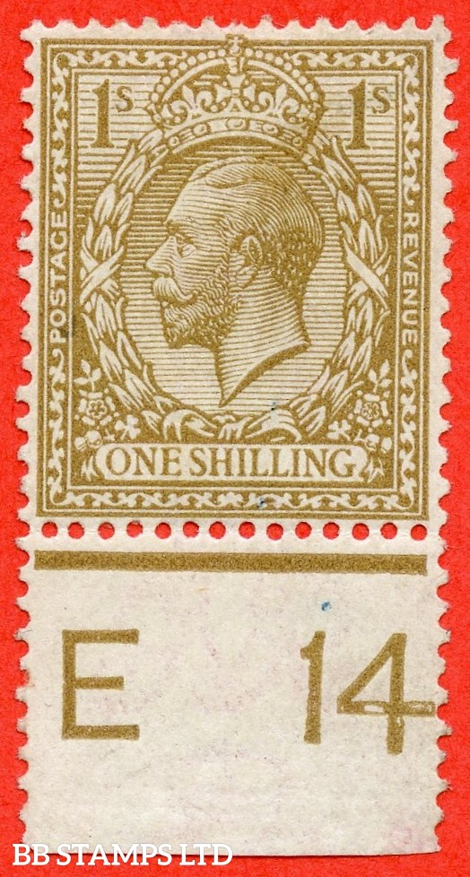 """SG. 395 variety N32 (2). 1/- pale bistre brown. A fine mounted mint control """" E14 perf """" example of this the RAREST of the 1/- controls. Perf type 2A and watermark type III."""