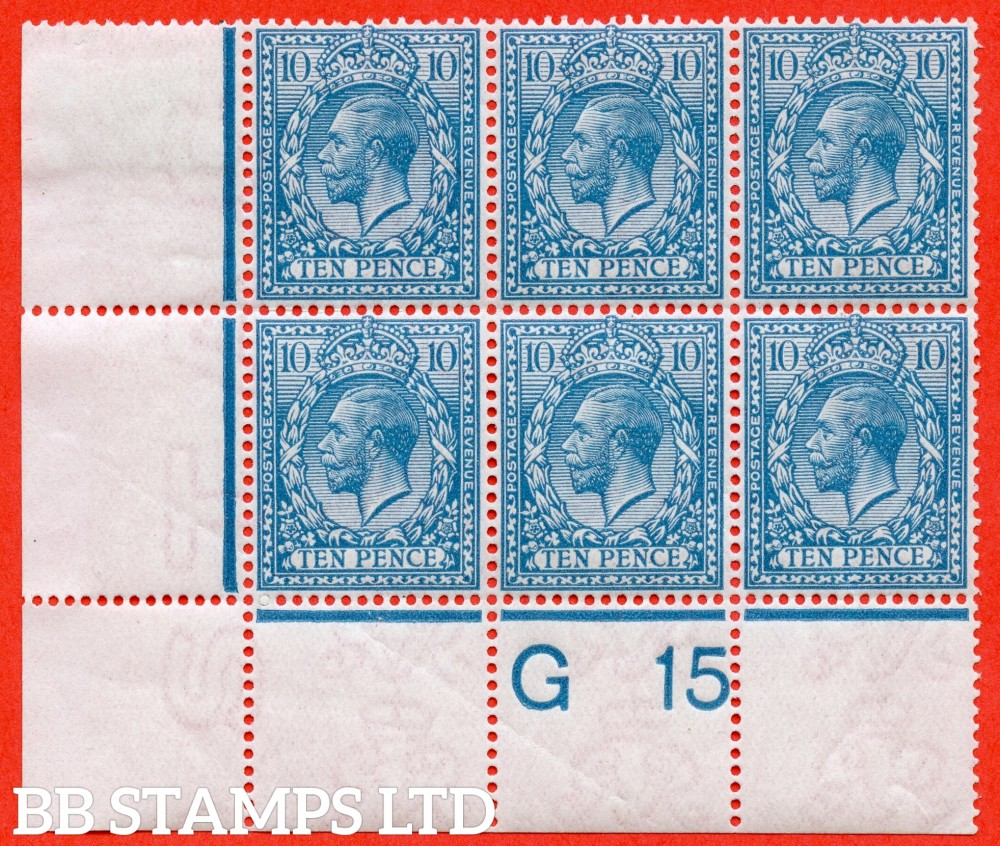 """SG. N31 (1). 10d bright turquoise blue. A fine UNMOUNTED MINT ( mounted in the margin only ) control """" G15 perf """" block of 6. Perf type 2. Watermark type II."""