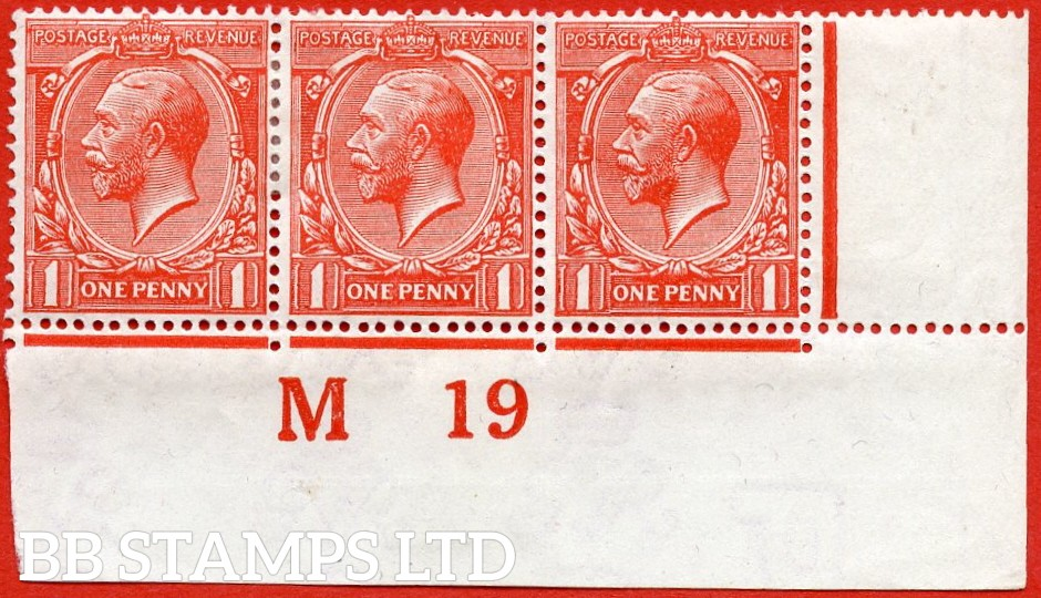 "SG. 361. N16 (14 ). 1d Scarlet - Vermilion. A very fine mint control "" M19 imperf "" strip of 3. Perf type 2 and complete with RPS certificate."