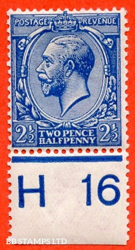 "SG. 371a. Variety N21 (5). 2½d deep bright blue. A super UNMOUNTED MINT control "" H16 perf "" example. Perf type 2A. Complete with RPS certificate."