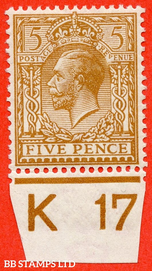 """SG. N25 (4) g. 5d Ochre Brown. A fine lightly mounted mint example from control """" K17 Imperf """" clearly showing the scarce listed variety -- """" White blotch near ' V ' of ' REVENUE ' """"."""