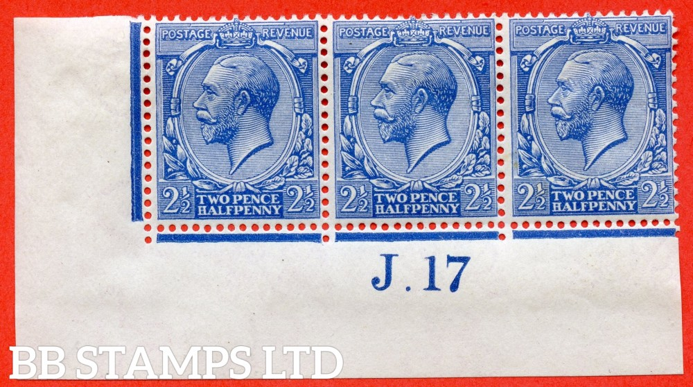 "SG. 371a. N21 (4). 2½d Bright blue. A superb mint "" J.17 imperf "" control strip of 3 from the Somerset house printing plate 8ab. Watermark type II and perf type 2. A VERY RARE strip of one of the rarest 2½d controls."