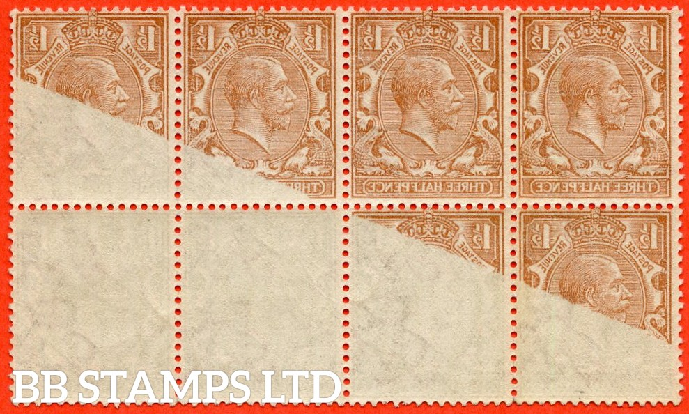 SG. 362. N18 (1). 1½d red - brown. A super UNMOUNTED MINT block of 8 with a cracking OFFSET ERROR. A RARE multiple these days.