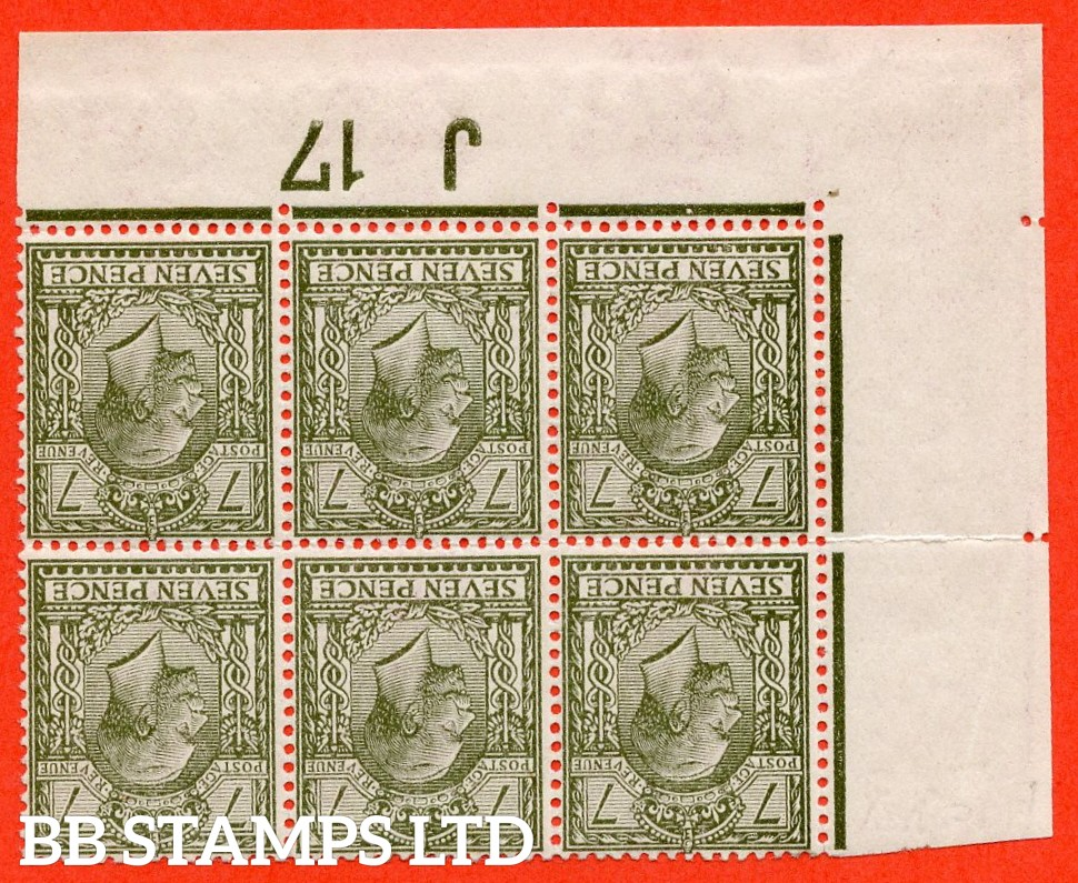 "SG. 387 wi. N27 (1) b. 7d olive. INVERTED WATERMARK. A very fine lightly mounted mint control  "" J17 imperf "" block of 6. Perf type 2 and watermark type III."
