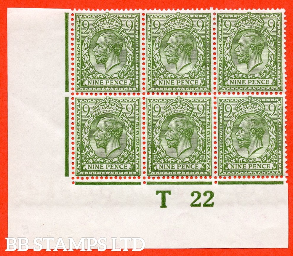 """SG. N30 (3). 9d deep olive green. A superb mint control """" T22 imperf """" corner block of 6. Perf type 2. Watermark type III and a very scarce block these days."""