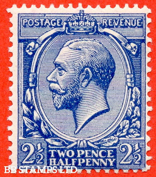SG. 371 a Variety N21 (5). 2½d deep bright blue. A super UNMOUNTED MINT example complete with RPS certificate.