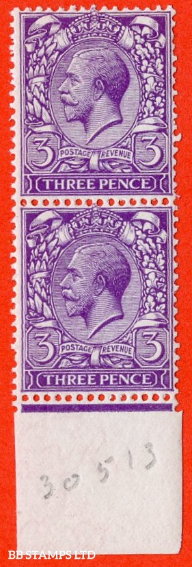 """SG. N22 (6) da. 3d bright violet. """" DOUBLE WATERMARK """". A superb mint bottom marginal vertical pair. Complete with RPS certificate."""