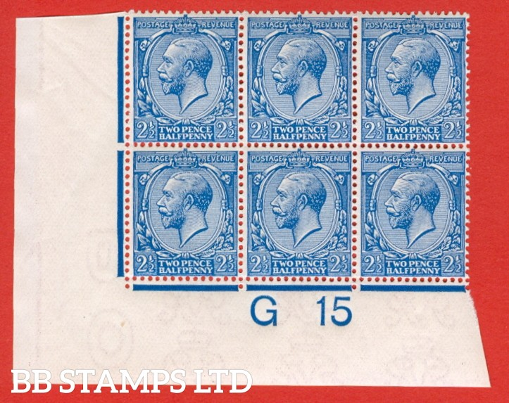 "SG. 371awj. N21 (4) c. 2½d Bright blue. A super UNMOUNTED MINT control "" G15 imperf "" block of six, watermark type II, perf type 2 and REVERSED watermark."