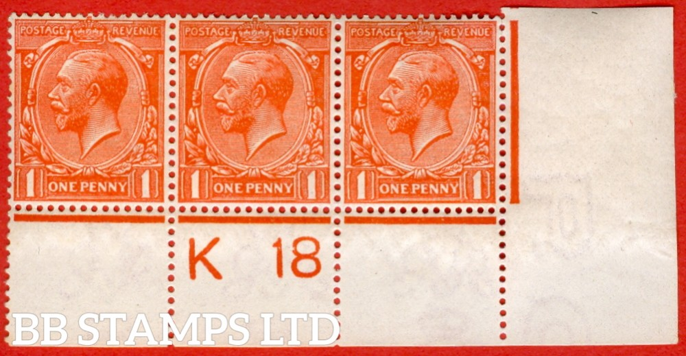 "SG. N16 (15). 1d Orange - Vermilion. A superb UNMOUNTED MINT control "" K18 perf "" strip of 3 of this scarce shade. Perf type 2A watermark type III and complete with certificate."