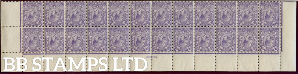 SG. 375. N22 (3) d. 3d Violet. A superb UNMOUNTED MINT complete 2 top rows with INVERTED & REVERSED WATERMARK. Watermark Type II and a very scarce multiple.