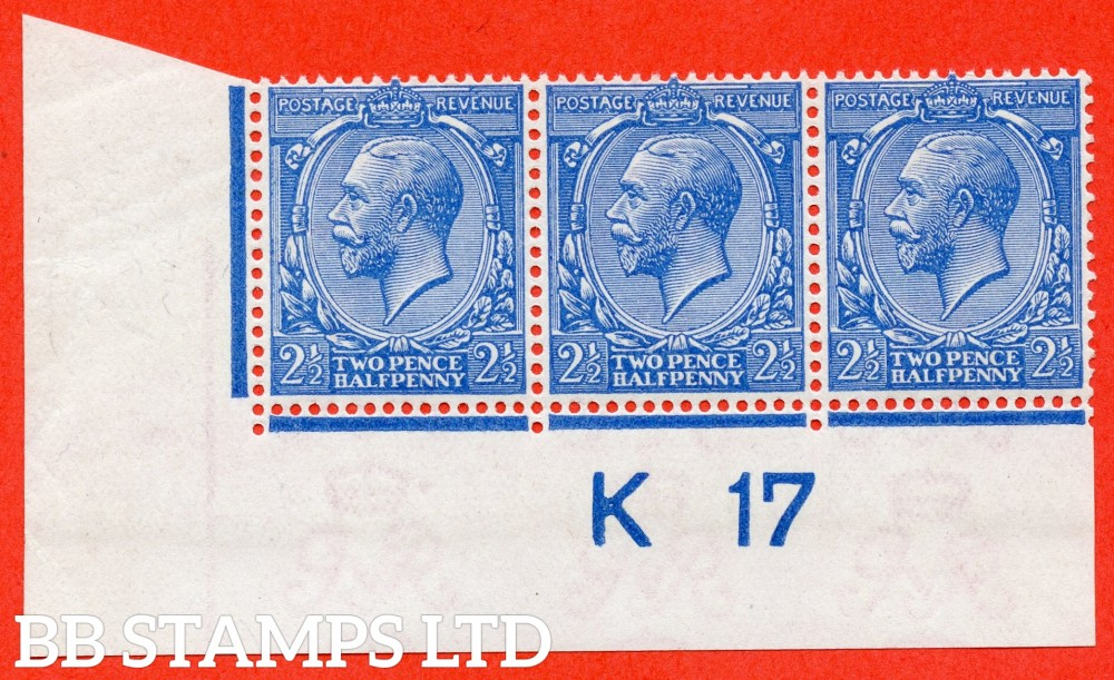 """SG. N21 (UNLISTED). 2½d pale bright blue. A superb UNMOUNTED MINT control """" K17 imperf """" strip of 3 of this known but unlisted by SG. Shade variety complete with RPS certificate."""