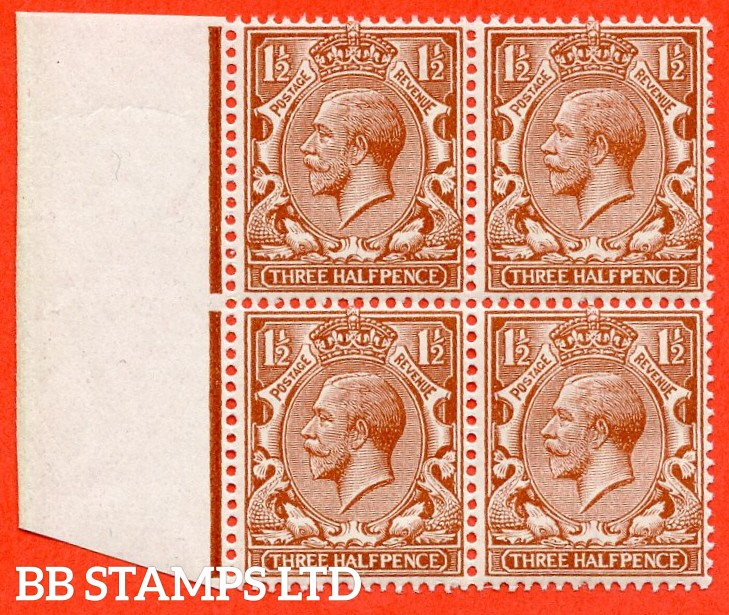 SG. 363 a wj. N18 (5) a c. 1½d Choc. Brown. NO WATERMARK and REVERSED WMK. A fine UNMOUNTED MINT left hand marginal block of 4 of this scarce George V watermark variety. The bottom left hand stamp having the variety.