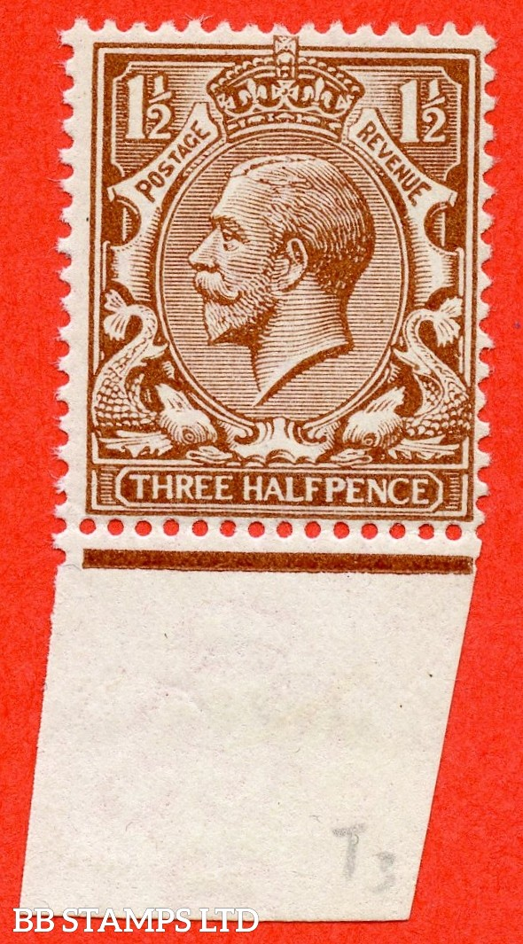 SG. N18 (8). 1½d Brown. A super UNMOUNTED MINT bottom marginal example of this RARE George V shade variety complete with BRANDON certificate.