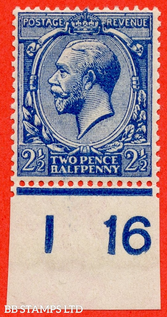 "SG. 371a. Variety N21 (5). 2½d deep bright blue. A super UNMOUNTED MINT control "" I16 imperf "" example. Complete with RPS certificate."